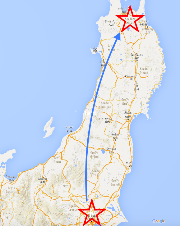 Japan Route By Daopentor