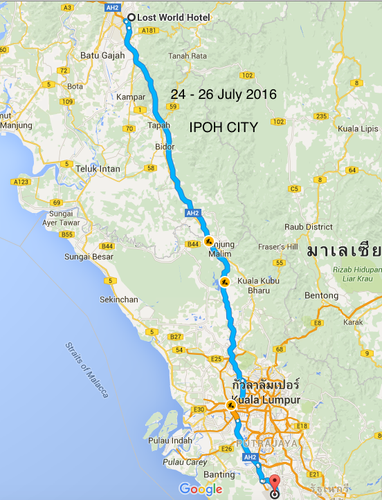 IPOH ROUTE 2016